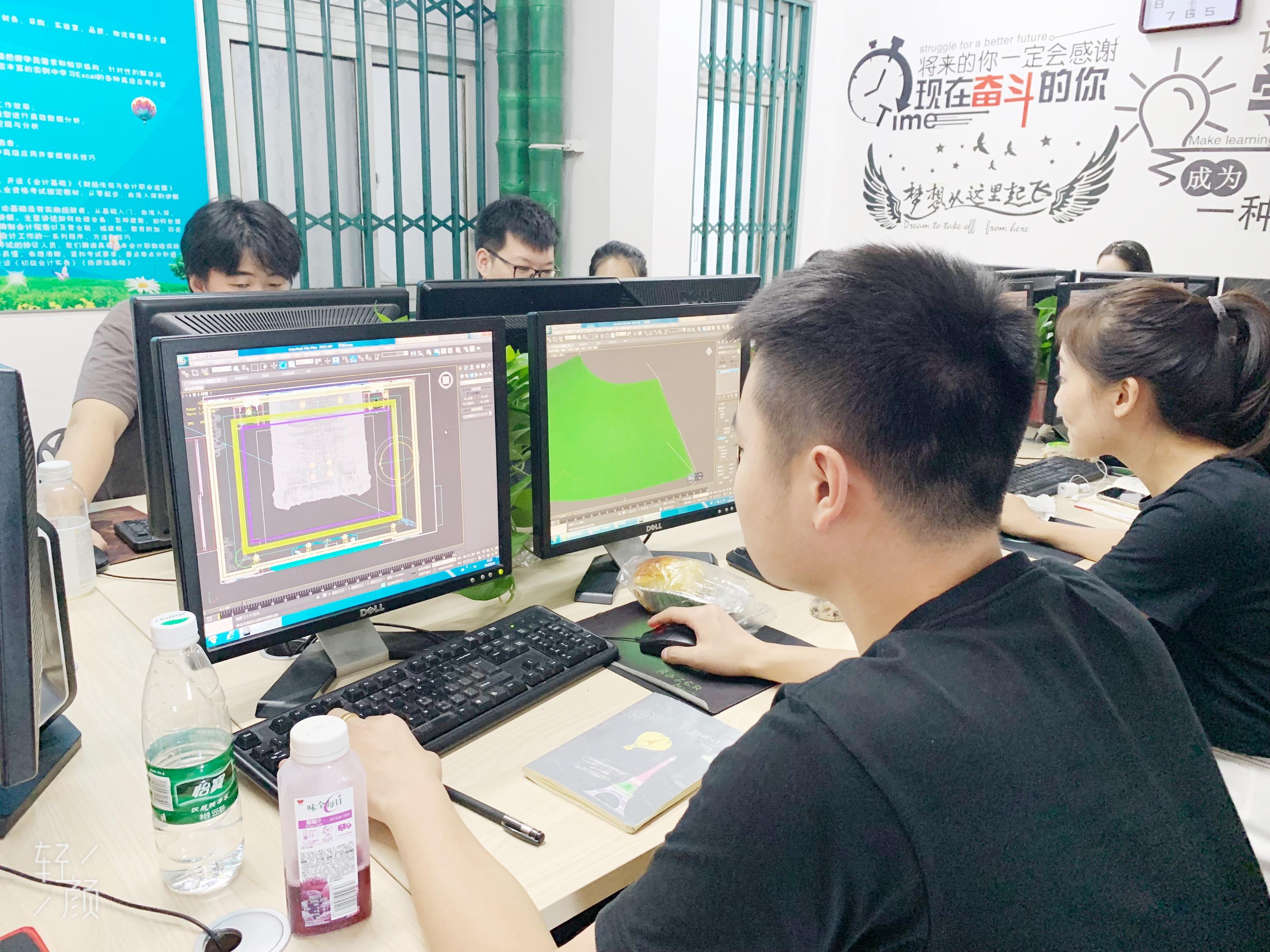 中育为-[3DS MAX]合肥3DMAX全日制合肥室内装潢设计培训
