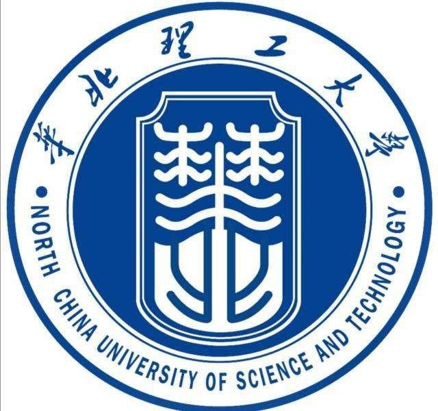 中育為-[自考]華北理工大學,本科衛生事業管理專業,自考雙證
