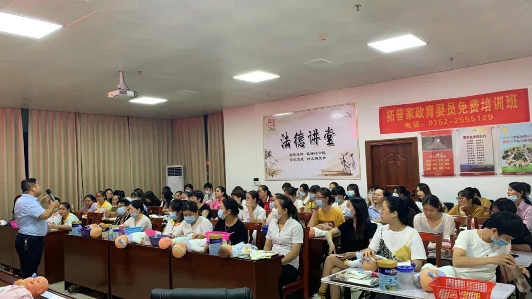 中育為-[育嬰師]惠州育嬰師培訓速成班 免費報名