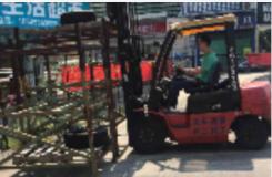 深圳龍華大浪觀瀾寶安叉車培訓班開課了