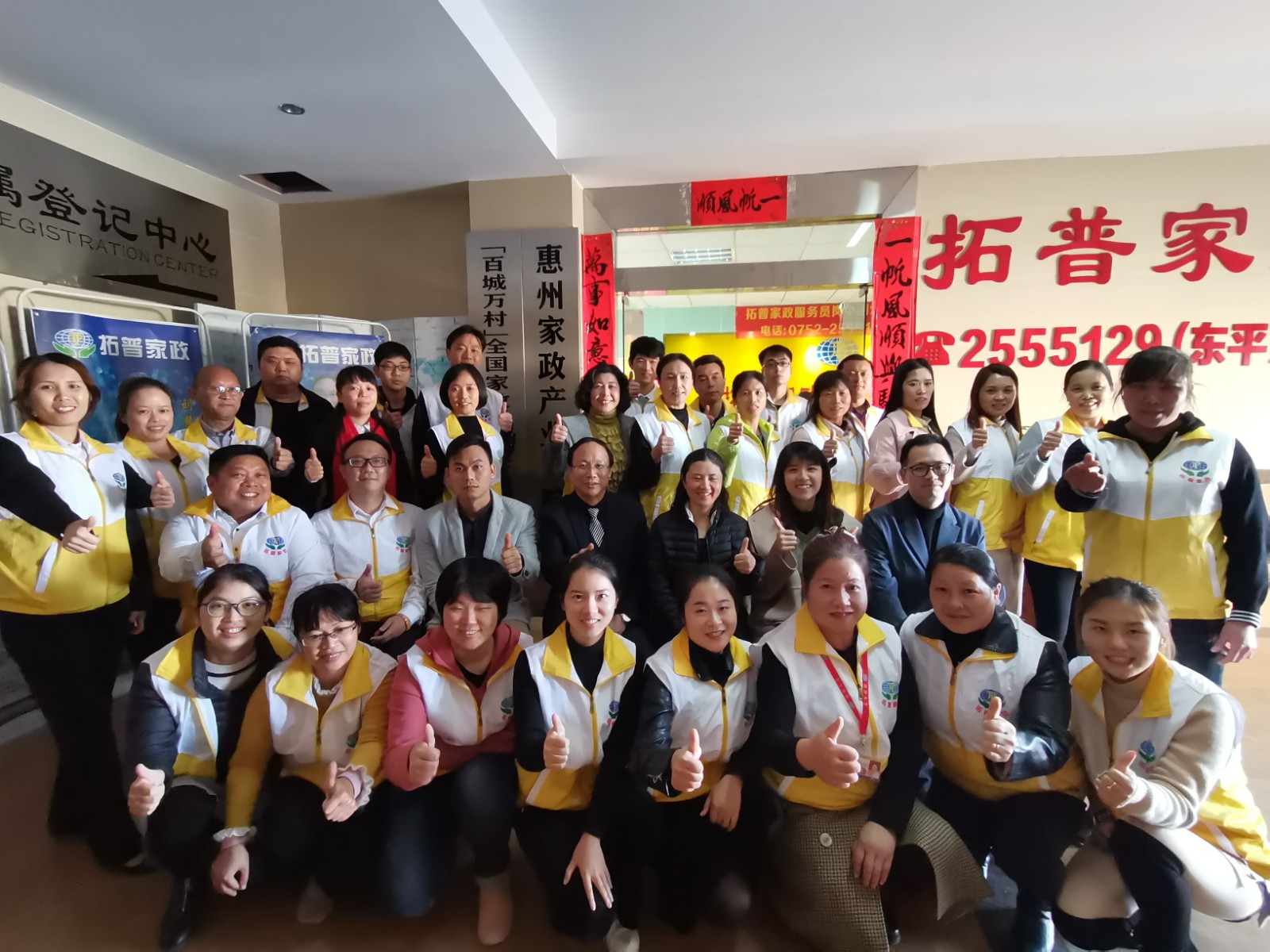 中育为-[职业技能证书]育婴师培训 惠州居民报名 学费全免