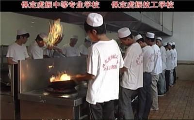 中育为-[餐饮技能]厨师技校沧州厨师烹饪专修学校