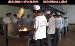 廚師技校滄州廚師烹飪專修學校