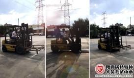 西安叉車司機考試 西安觀光車考試 西安叉車管理培訓
