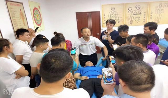 中育为-[保健按摩师]广东中医培训机构-正规针灸推拿培训班,正骨整脊培训学校