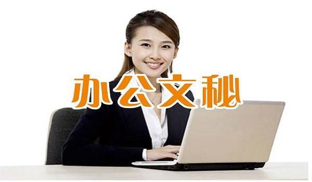 中育為-蘇州勝浦凌港甪直零基礎怎么學好電腦軟件
