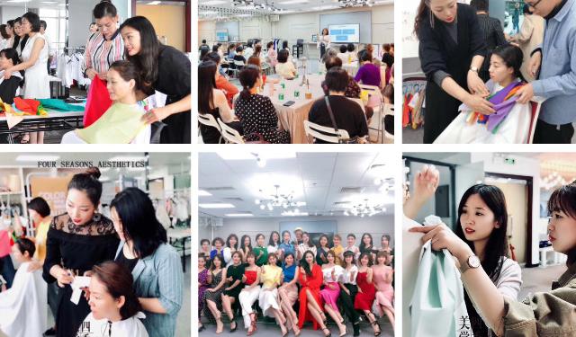 服裝店生意不好做來學習四季色彩美學形象管理師網絡班