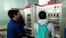 深圳電工電焊工培訓考證電工要學多久拿證學電工多少錢
