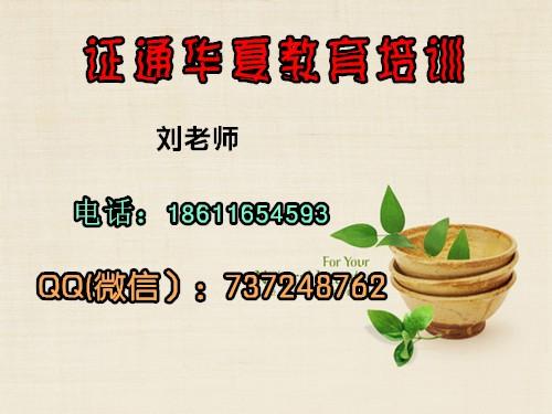 中育为-[建筑]深圳安全员质量员施工员报名地址条件