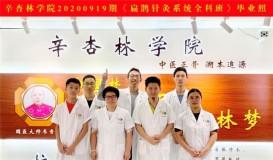 廣州針灸診治效果杠杠的