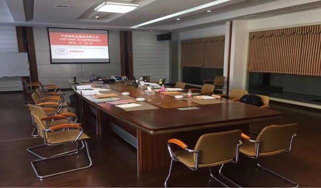 中育为-[经营/管理]2020【卓越服务】宁波江北区ISO9001认证企业内审员培训