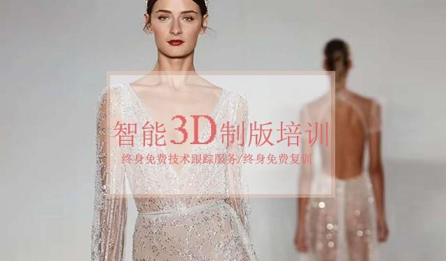 智能3D制版班