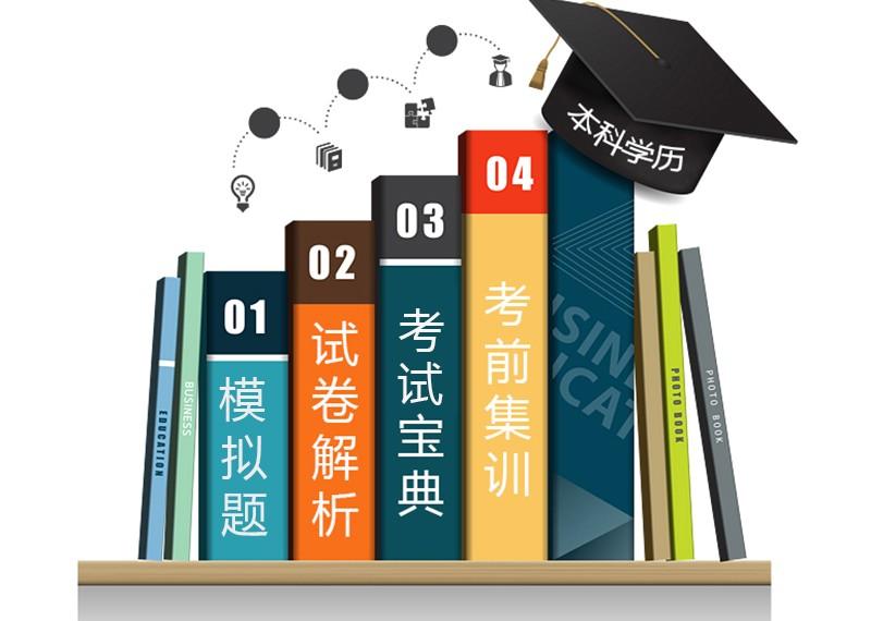 南京市建鄴區大專本科第二學歷加分和免試免考錄取材料