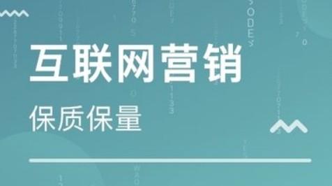 中育为-[家政服务]哈尔滨康奇特互联网营销师培训学校