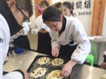 荊州學生日蛋糕培訓面包吐司培訓面包歐包培訓蛋糕培訓哪家好都看百甲學校專業化2020