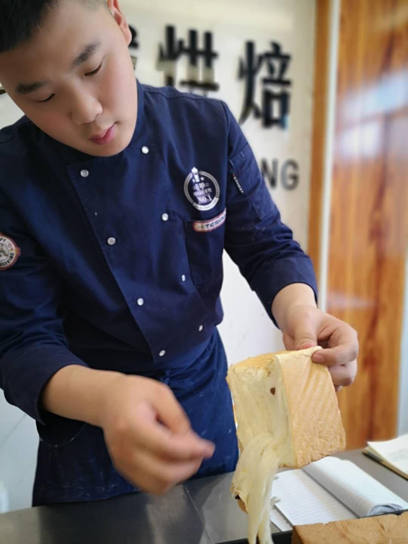 中育为-[西餐制作]宜昌荆州荆门开店学烘焙面包生日蛋糕培训甜品培训哪里比较好学费低2020