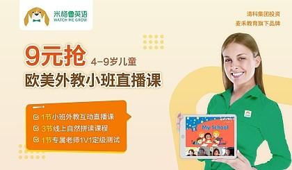中育为-[英语]【樊登小读者】7天精度亲子阅读训练营,21天内可自由学习300多本著名优质童书
