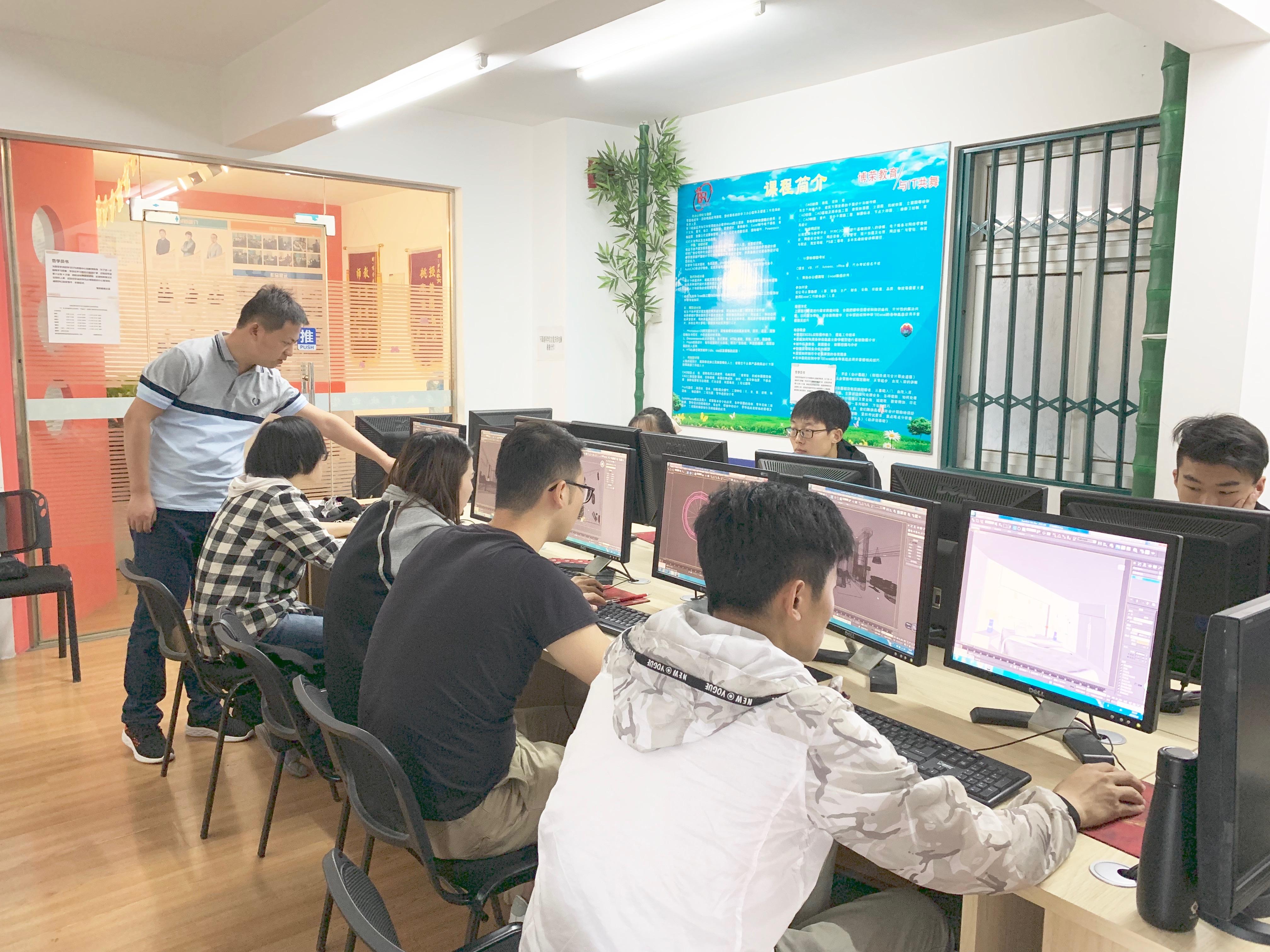 合肥办公自动化培训机构-参加办公软件培训的重要