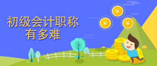 中育为-[财会/金融]惠阳大亚湾哪里有会计培训的地方?会计考证培训