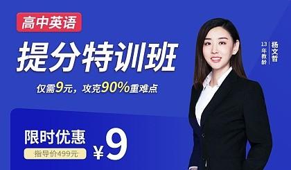 中育为-[语言培训]北京成人英语口语速成班