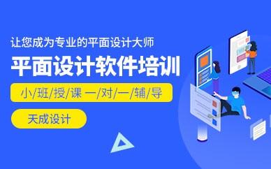 中育为-[平面设计]北京平面设计培训班