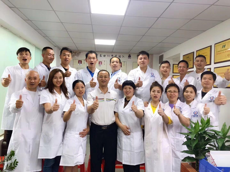 中育为-广州正规中医针灸培训机构-专业正骨推拿培训学校