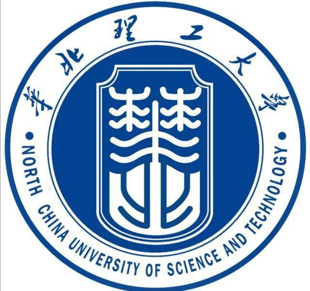 华北理工大学,卫生事业管理专业自考流程简章