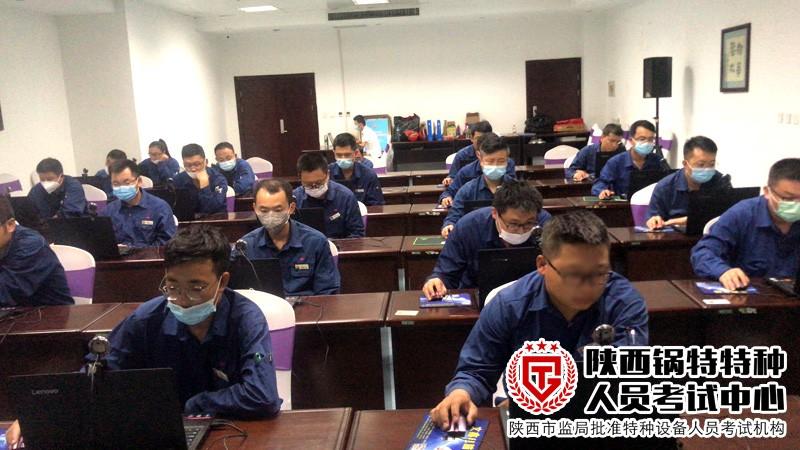 西安大型游乐设施操作考试 陕西大型游乐设施操作考证