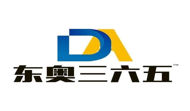 中育為-[成人高考]蘇州唯亭升學歷職業證書培訓權威機構
