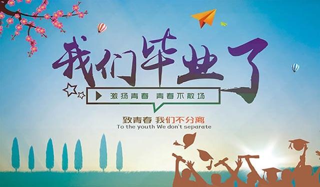 中育為-[成人高考]南京成人大專可以參加公務員嗎