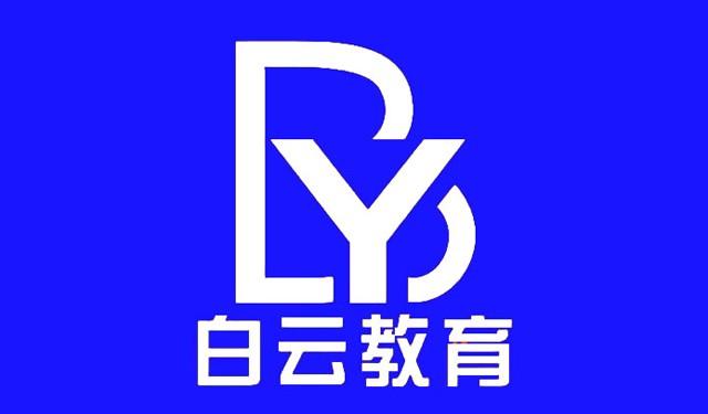 中育為-[辦公應用]蘇州辦公自動化培訓,商務電腦培訓班