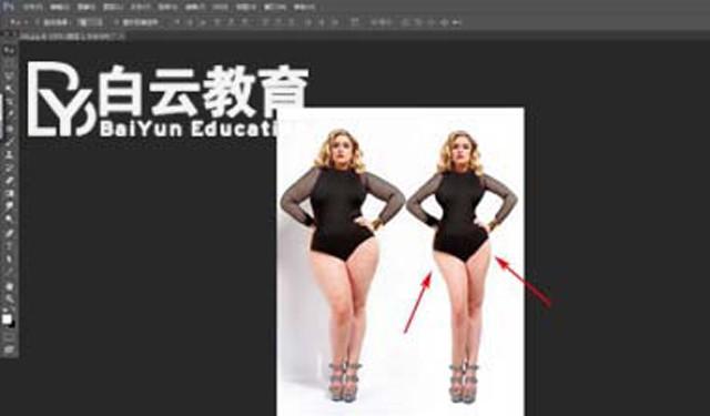 中育為-[Photoshop]蘇州專業的PS修圖培訓班