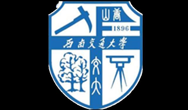 中育為-[網絡遠程教育]四川西南交通大學交通運輸專業(專升本)招生簡章