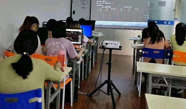 中育為-[資料員]資料員培訓網課