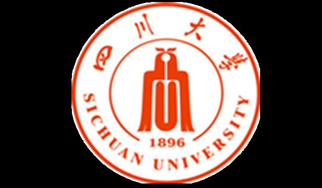 中育為-[網絡遠程教育]四川大學高等學歷繼續教育(網絡教育)2021春季招生簡章