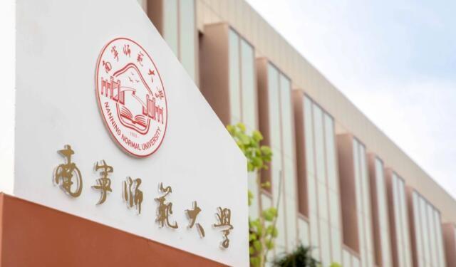 中育為-[繼續教育培訓]廣西南寧師范大學2021年預報名開始了