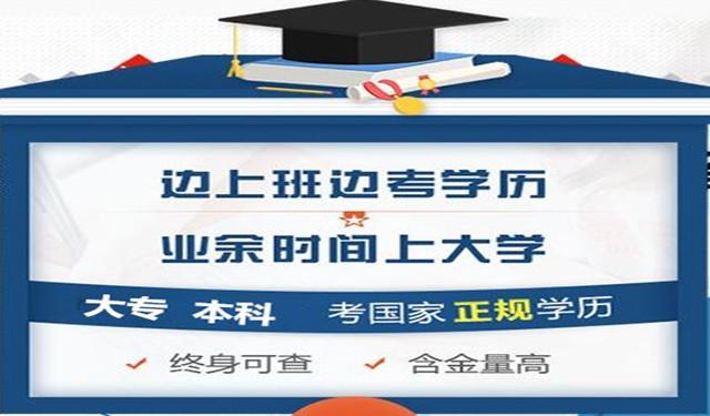 中育為-[網絡遠程教育]中國傳媒大學新聞學廣播電視編導專業本科招生簡章