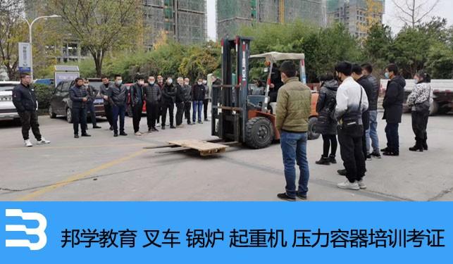 中育为-[技工]西安电梯操作证考试 西安电梯工培训 陕西安全管理培训取证