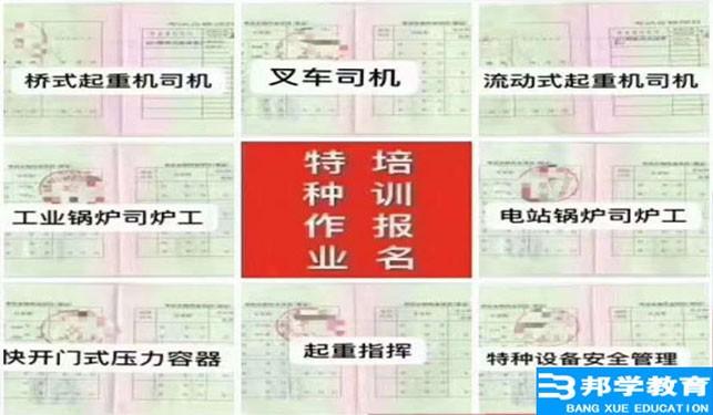 中育为-[职业技能证书]陕西电梯司机考试 西安电梯维修培训报名 西安电梯安全管理考试时间