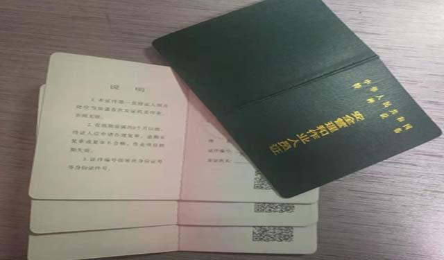 中育为-[职业技能证书]西安电工考试 西安架子工换证 陕西焊工年审