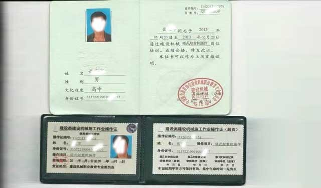 中育為-[職業技能證書]陜西起重信號工培訓 西安塔吊司機考試  西安塔式司機報名