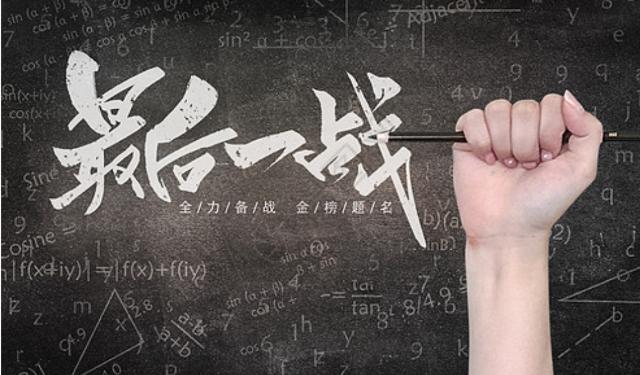 中育為-[語言培訓]2021高考藝考生文化課一個月考前沖刺班