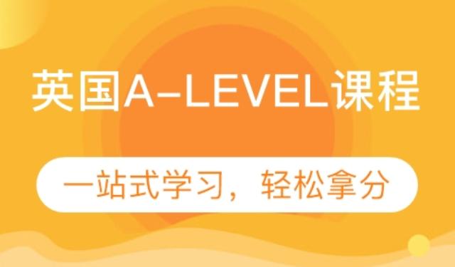中育為-[英語]青島小站外語培訓英國A-Level課程