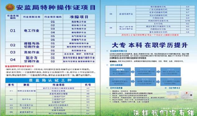 中育为-[普高/成教/自考]东莞学历提升  自考专本 正规学历