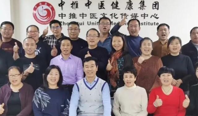 中育為-[針灸]趙建新 深圳 | 培元組合針法——集眾家之所長,融多派為一體