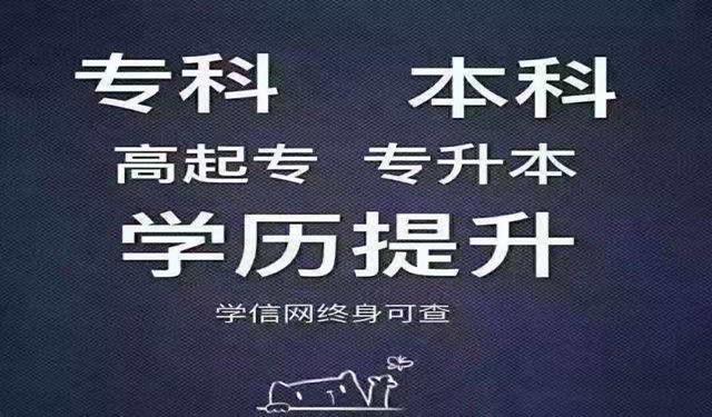 中育为-[普高/成教/自考]湘潭大学招生 自考本科软件工程专业 学历学位双证