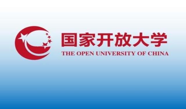 中育为-[普高/成教/自考]国家开放大学网络教育学院远程教育大专本科学历招生
