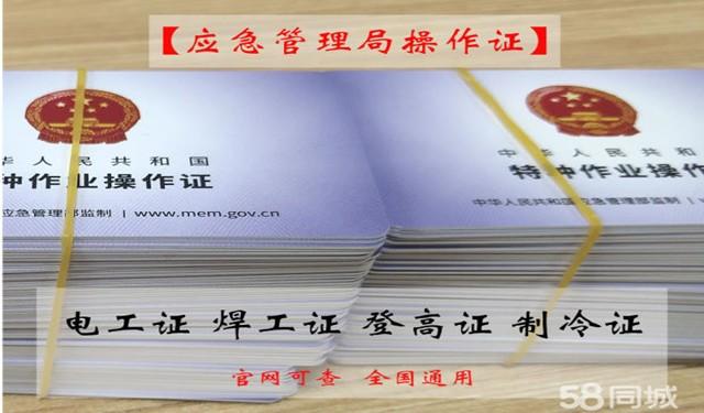 中育为-[经营/管理]天津物业经理物业项目经理房地产经纪人培训