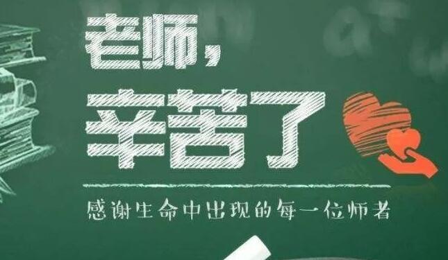 中育為-[教育培訓]廣西幼兒園、小學教師資格證面試班培訓時間