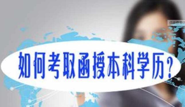 中育为-[普高/成教/自考]广西民族大学大专本科越南语专业